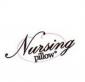 Nursing Pillow Coupon