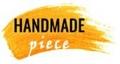 Handmade Piece Coupons
