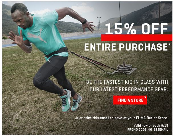 Puma Coupons 2015 - Puma Coupons s Deals